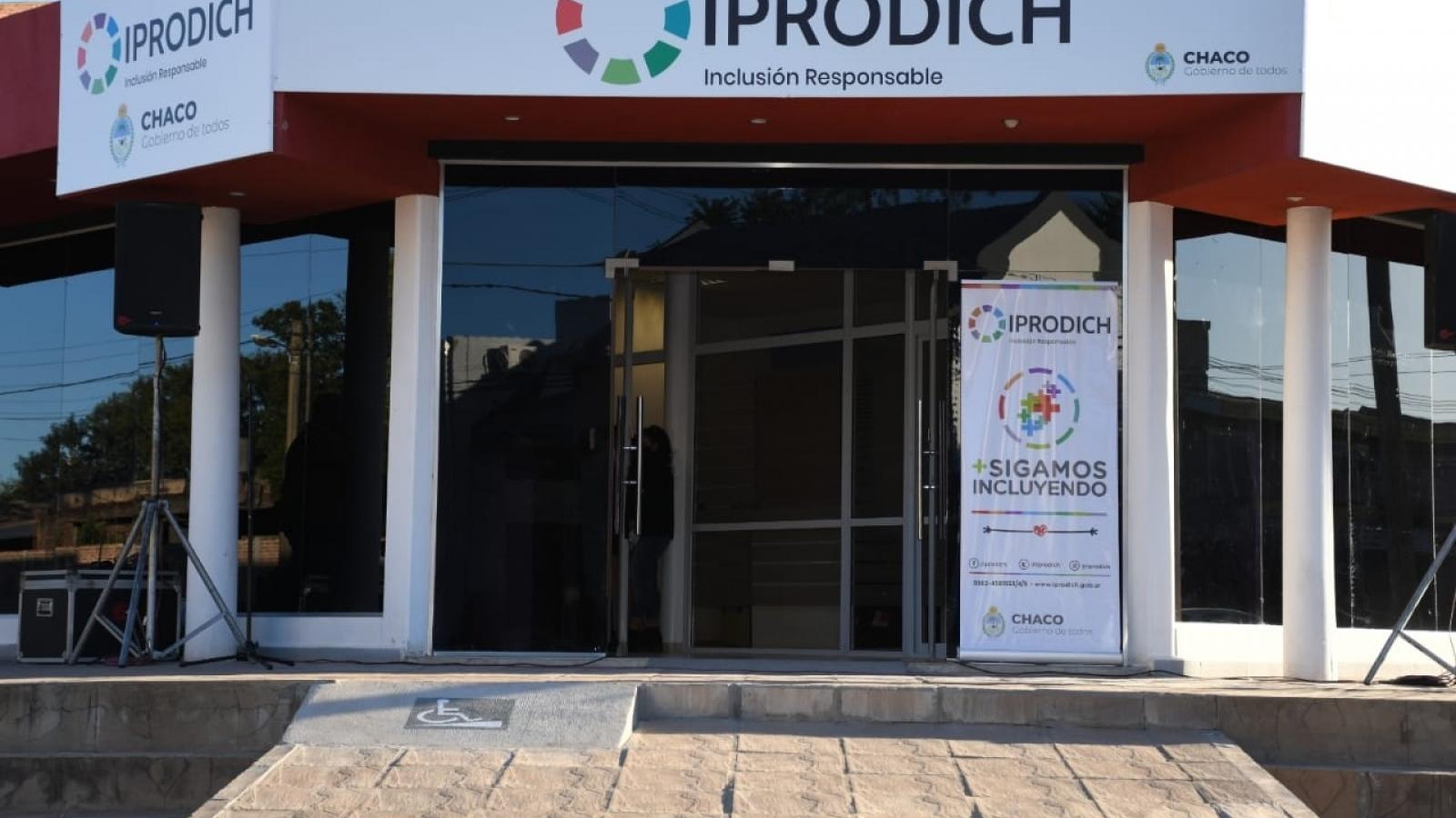 Fachada nueva sede en San Martín